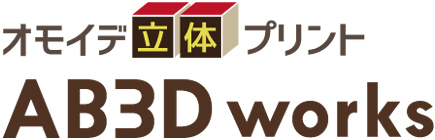 AB3D works. <br />